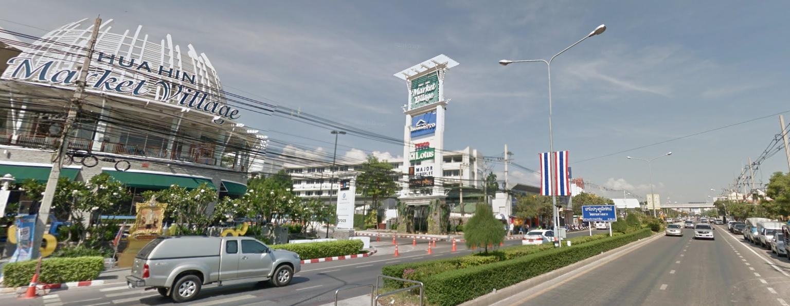Phet Kasem Road Huahin  ถนนเพชรเกษม หัวหิน
