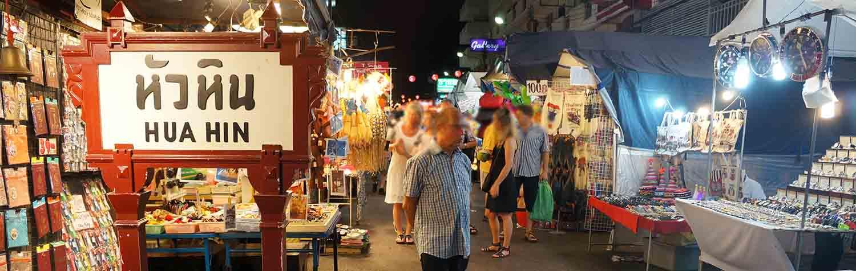 HuaHin Night Market  ตลาดโต้รุ่งหัวหิน